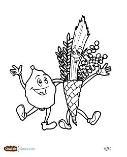 Lulav Etrog, coloring pages