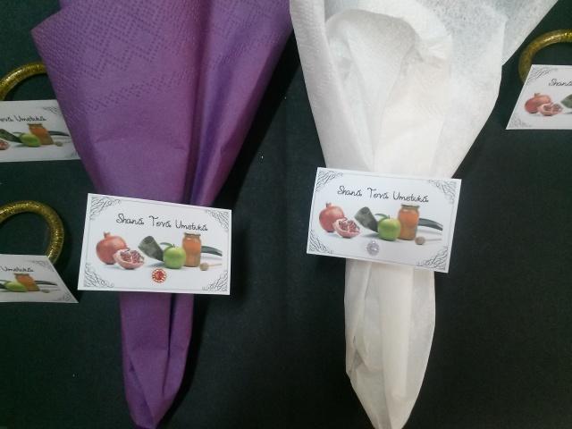 Shanah Tova napkin ring