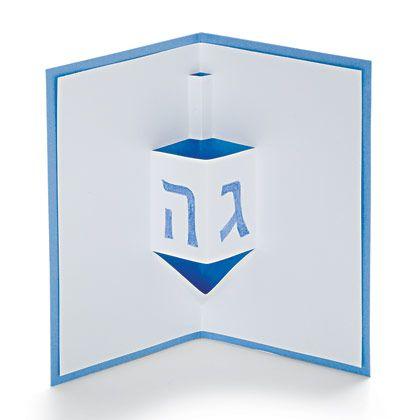 Chanukah 3D card