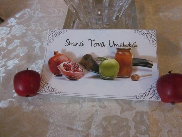 3D (layer) Shanah Tova cards