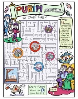 Purim maze