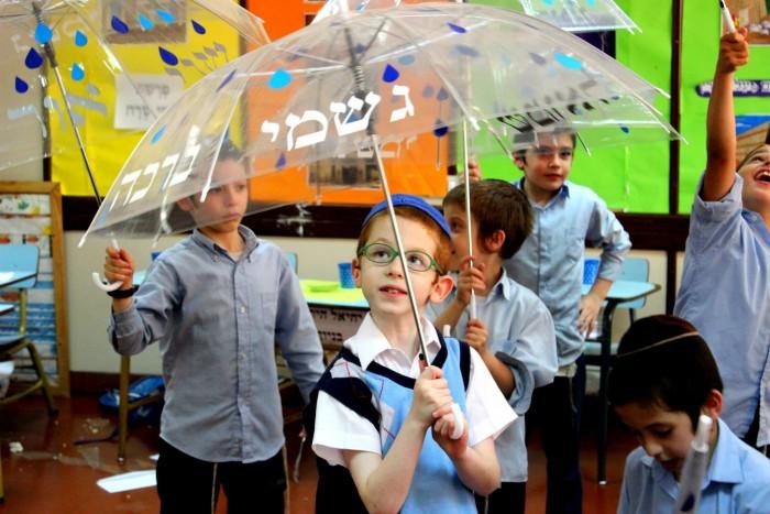 """Decorate Umbrella """"Gishmei Brocha"""""""