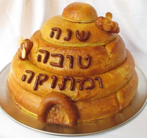 Rosh Hashanah Chalah