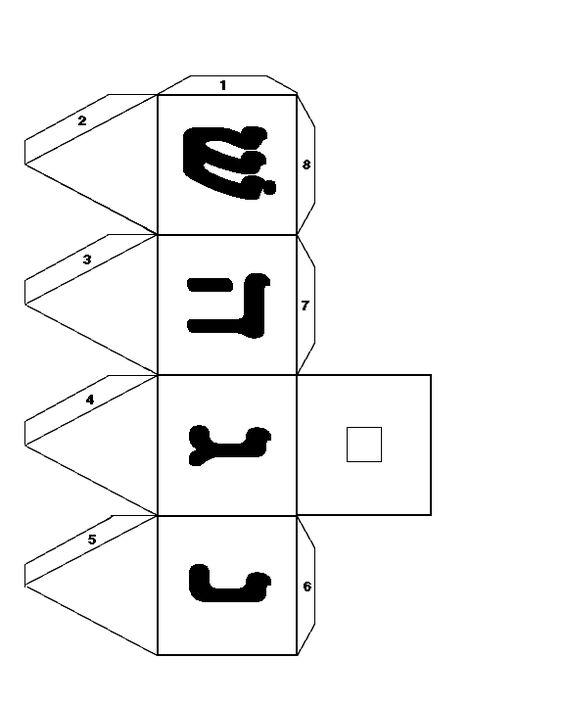 build ur dreidel