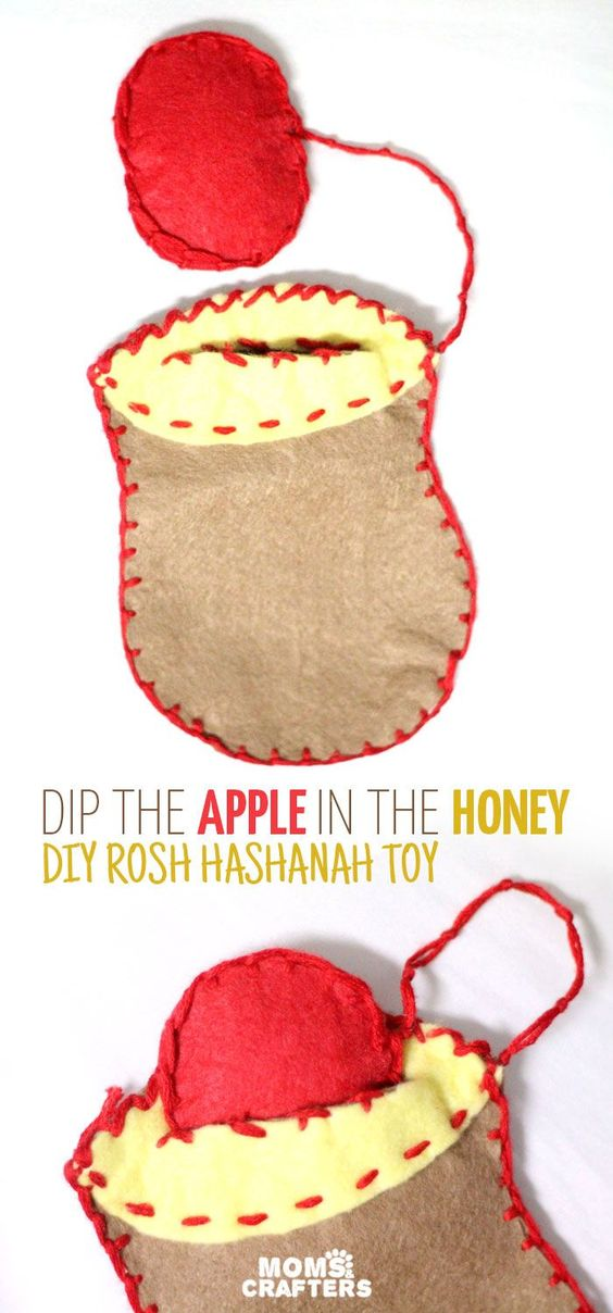 apple in honey toy
